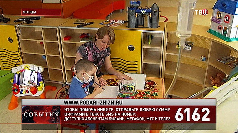 Никита Евчик в больнице