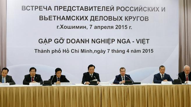 Встреча Дмитрия Медведева с представителями российских и вьетнамских деловых кругов