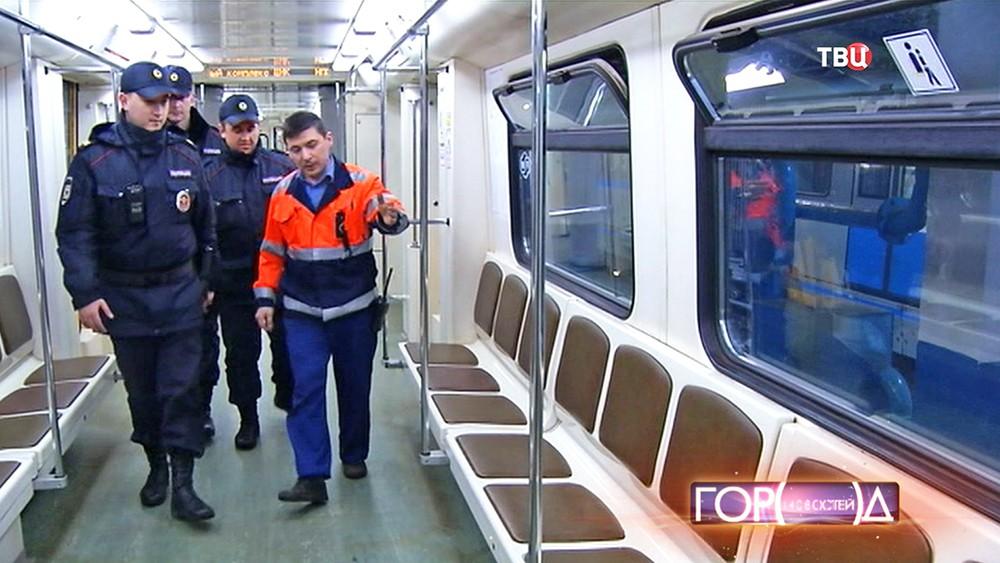 Полицейский патруль в метро