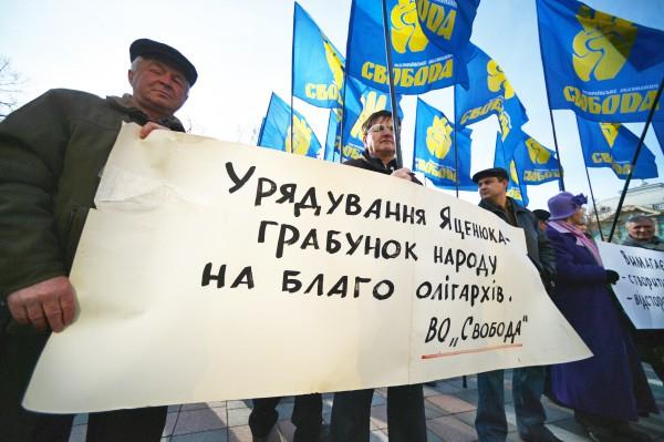 "Митинг ВО ""Свобода"" за отставку Арсения Яценюка"