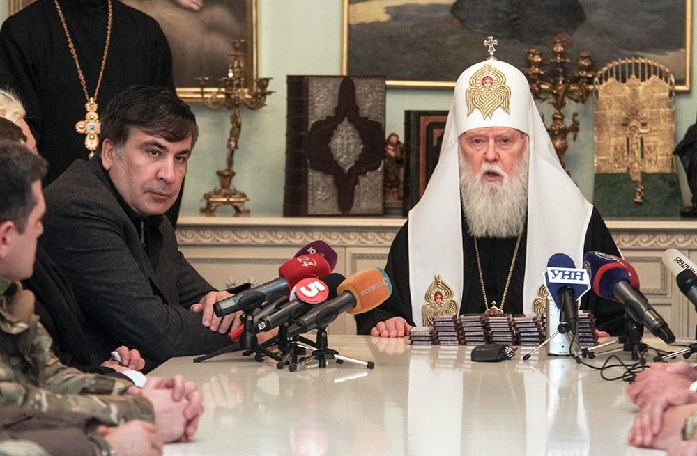 Михаил Саакашвили и патриарх Киевского патриархата Филарет