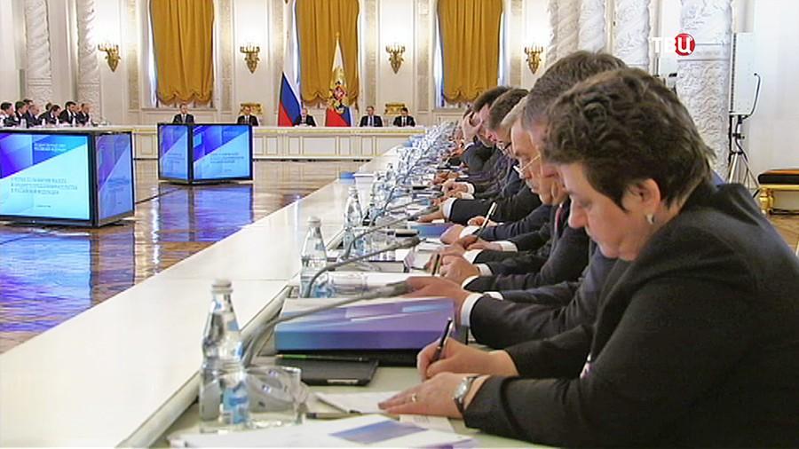 Заседание Госсовета РФ