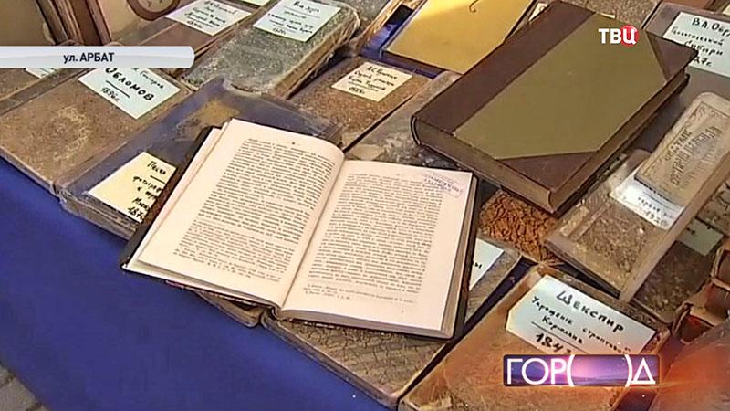 Книги из сгоревшей библиотеки ИНИОН