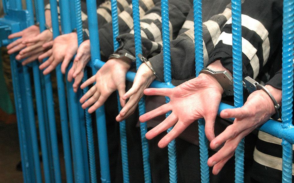 Заключенные