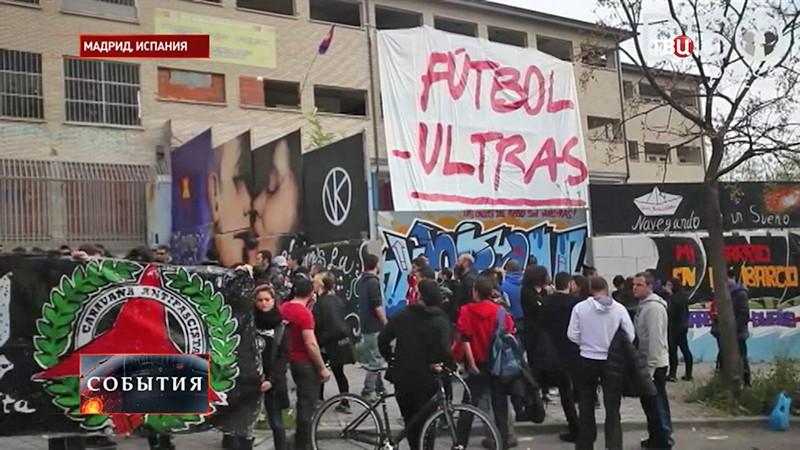 Акция против нацистских организаций на Украине в Мадриде
