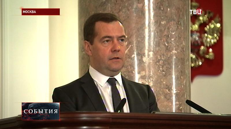 Дмитрий Медведев на заседании расширенной коллегии Минфина