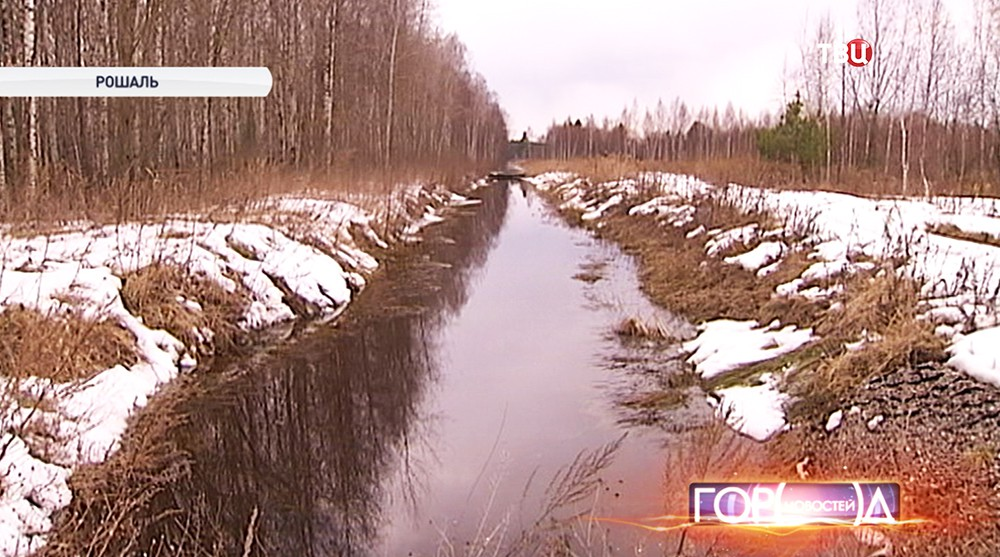 Канал с водой