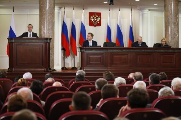 Расширенное заседание коллегии министерства финансов РФ