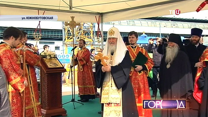 Патриарх Кирилл освящает закладной камень