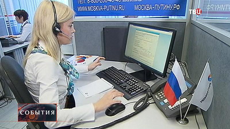 """Операторы в """"Гостином дворе"""""""