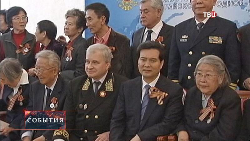 Китайские ветераны Второй мировой войны