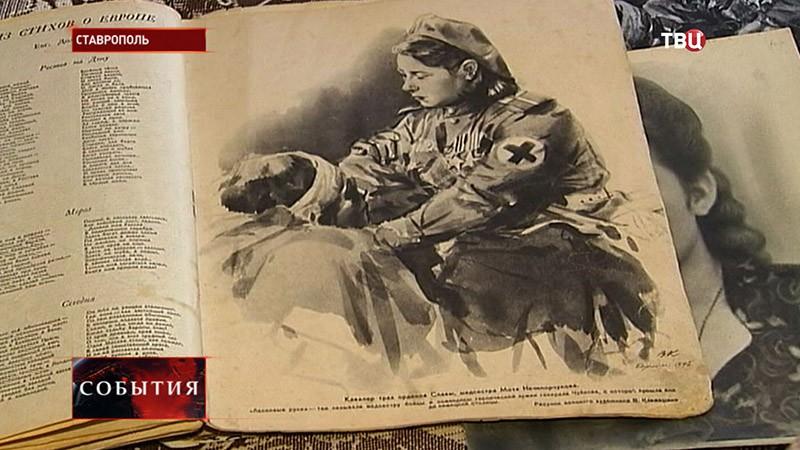 Медсестра Великой Отечественной войны