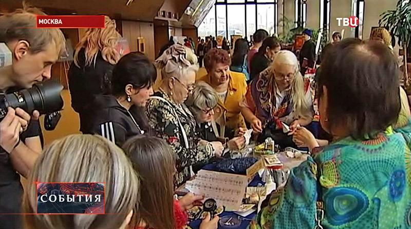 Международный женский конгресс
