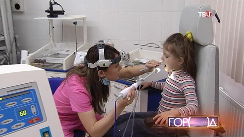Лечебный центр для детей