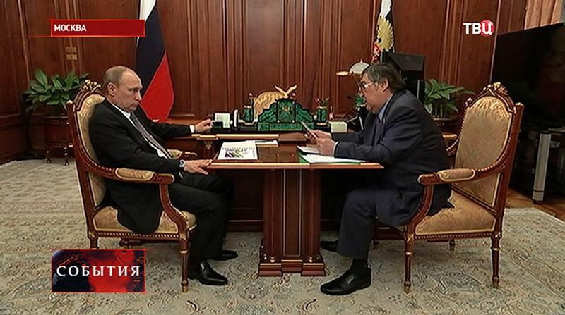 Владимир Путин и Аман Тулеев