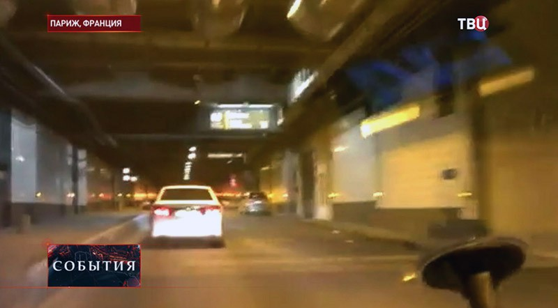 Туннель Лянди