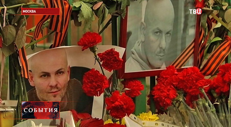 Прощание с журналистом Олесем Бузиной