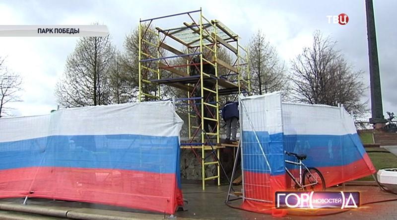 Помывка памятников в Москве