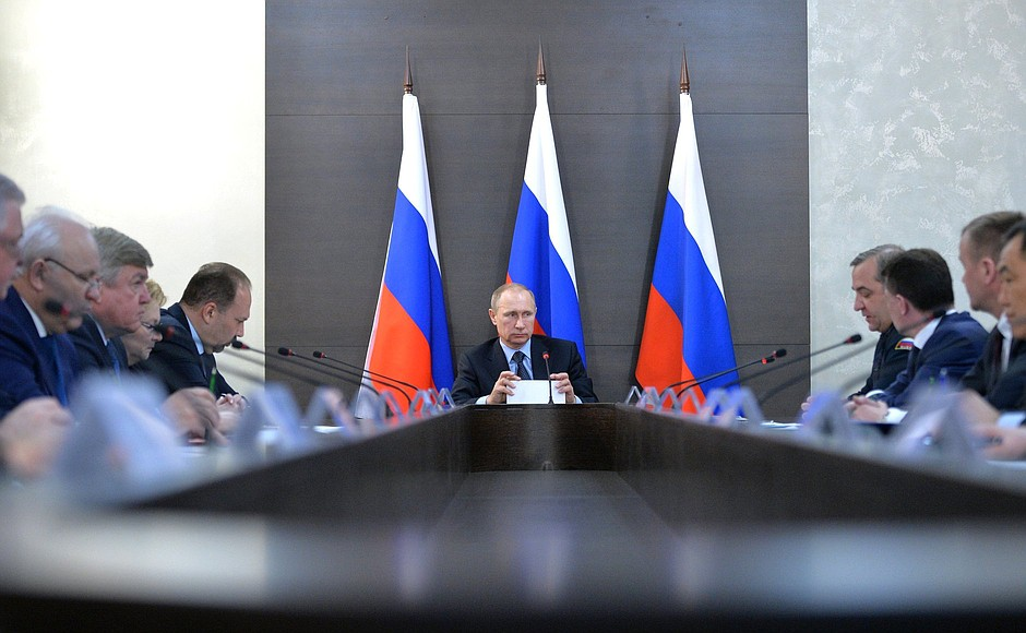 Президент России Владимир Путин провёл заседание