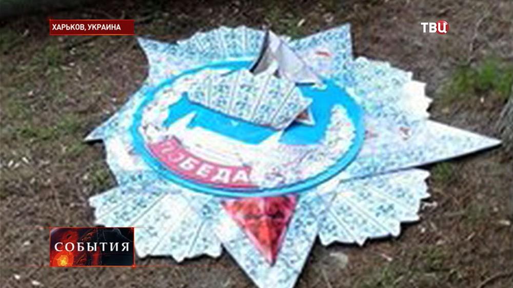 Вандалы сорвали орден в форме звезды со стелы в Харьковской области