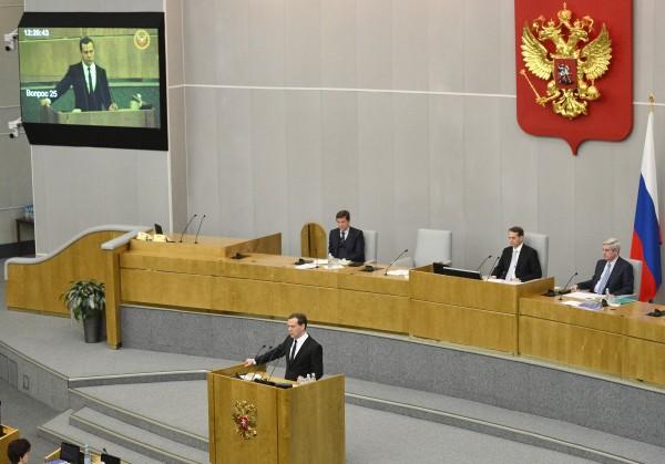 Председатель правительства России Дмитрий Медведев выступает в Государственной Думе РФ