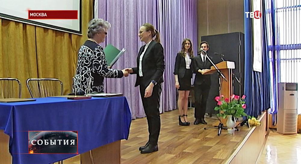 Награждение в колледже имени Ивана Фёдорова