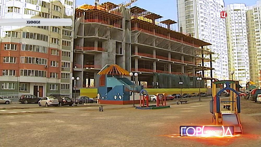 Строительство торгового центра во дворе жилого квартала в Химках