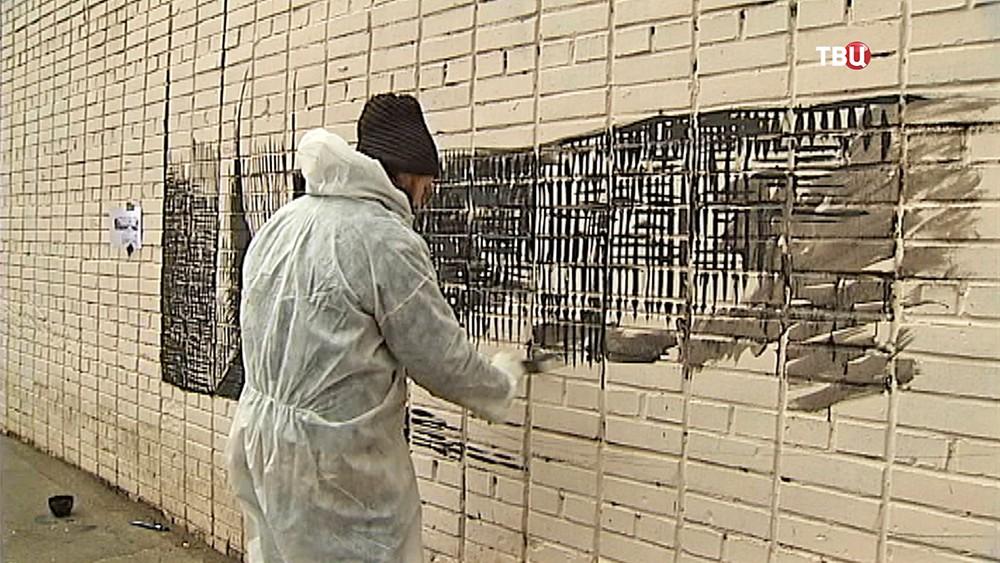 Уличные художники рисуют граффити