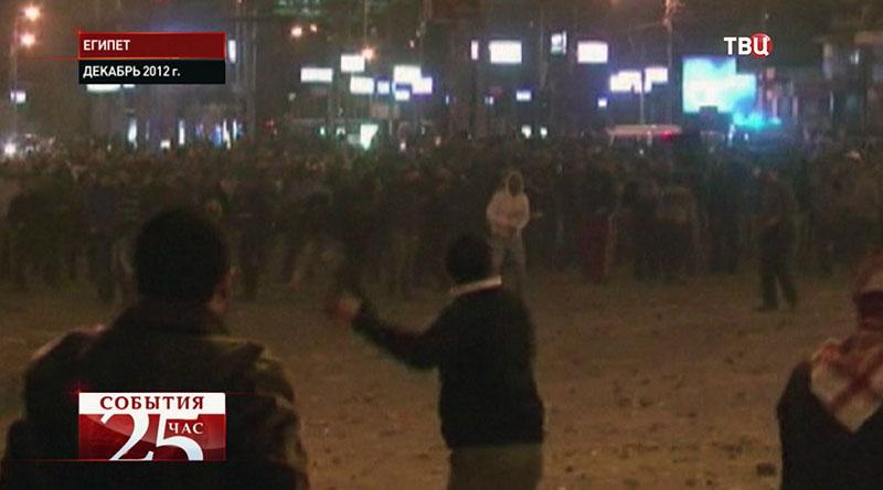 Акция протеста в Египте
