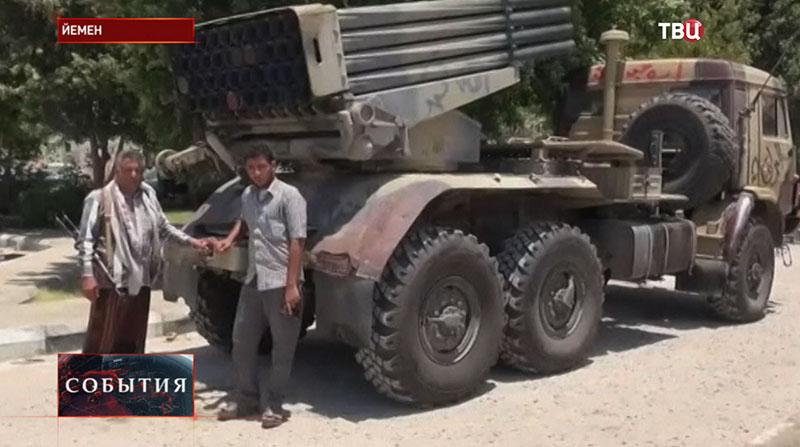 Военная техника в Йемени