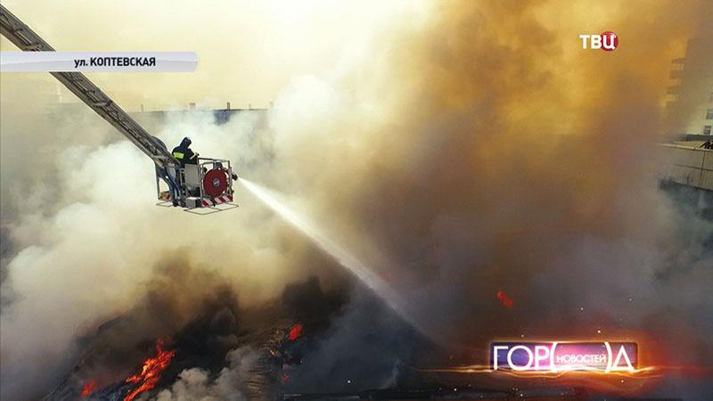 Пожар на Коптевской улице