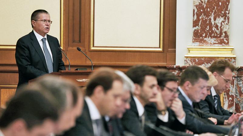 Доклад Алексея Улюкаева на заседании Правительства РФ