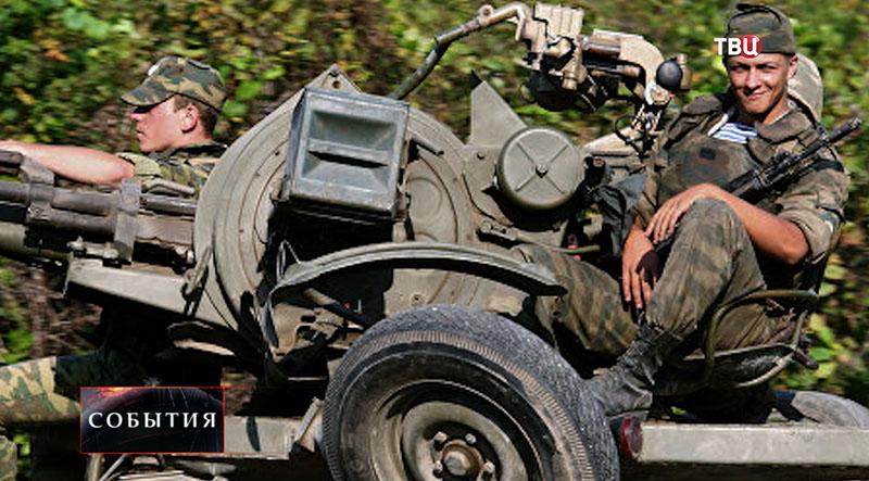 Российские военные в Грузии. 2008 г.