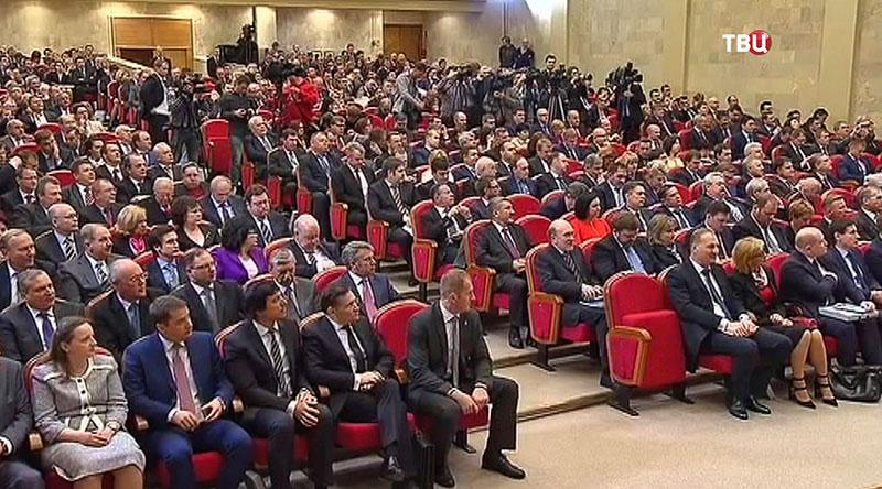 Заседание коллегии министерства экономического развития