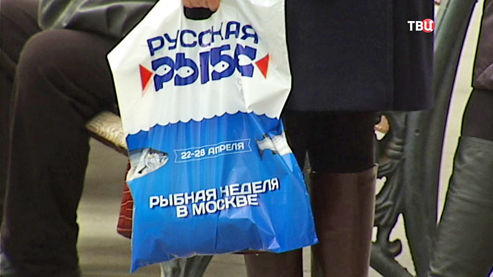 """""""Рыбная неделя"""" в Москве"""