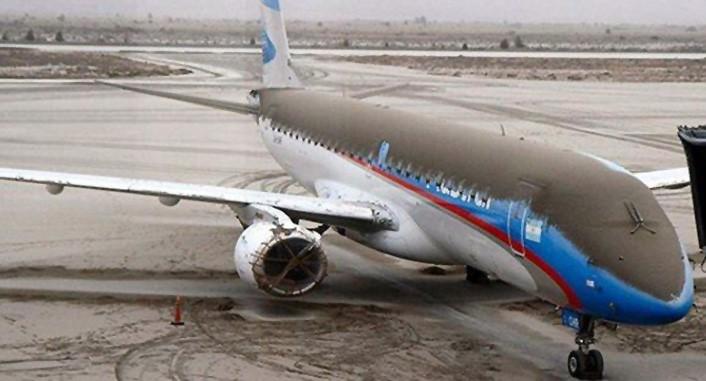 Вулканический пепел накрыл аэропорт в Чили