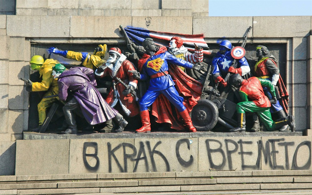 Оскверненный в Болгарии памятник Советской армии