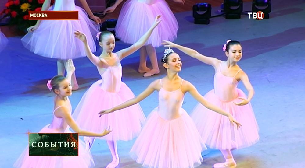 Всероссийский фестиваль-конкурс хореографии