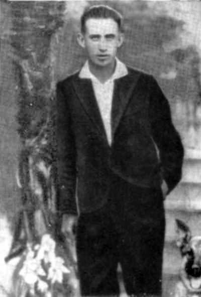 Леонид Черняховский