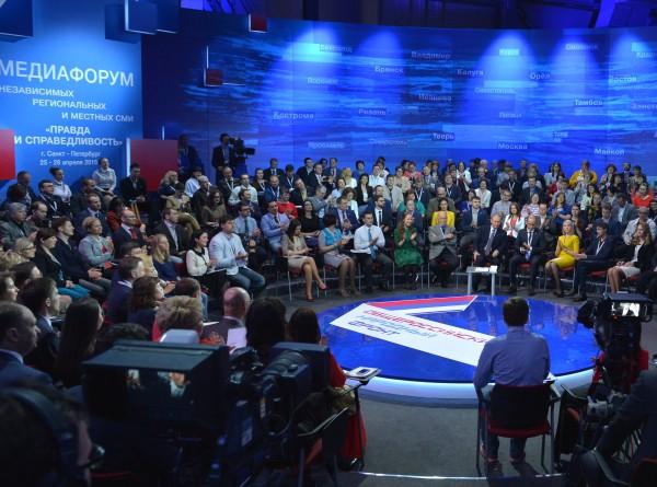 Медиафорум Общероссийского народного фронта в Санкт-Петербурге