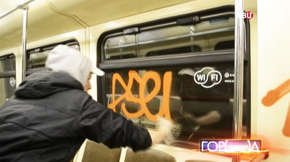 Акт вандализма в вагоне метро