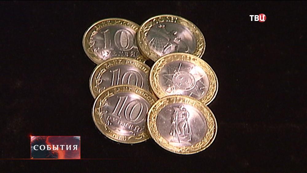 Памятные монеты в честь Победы в Великой Отечественной войне