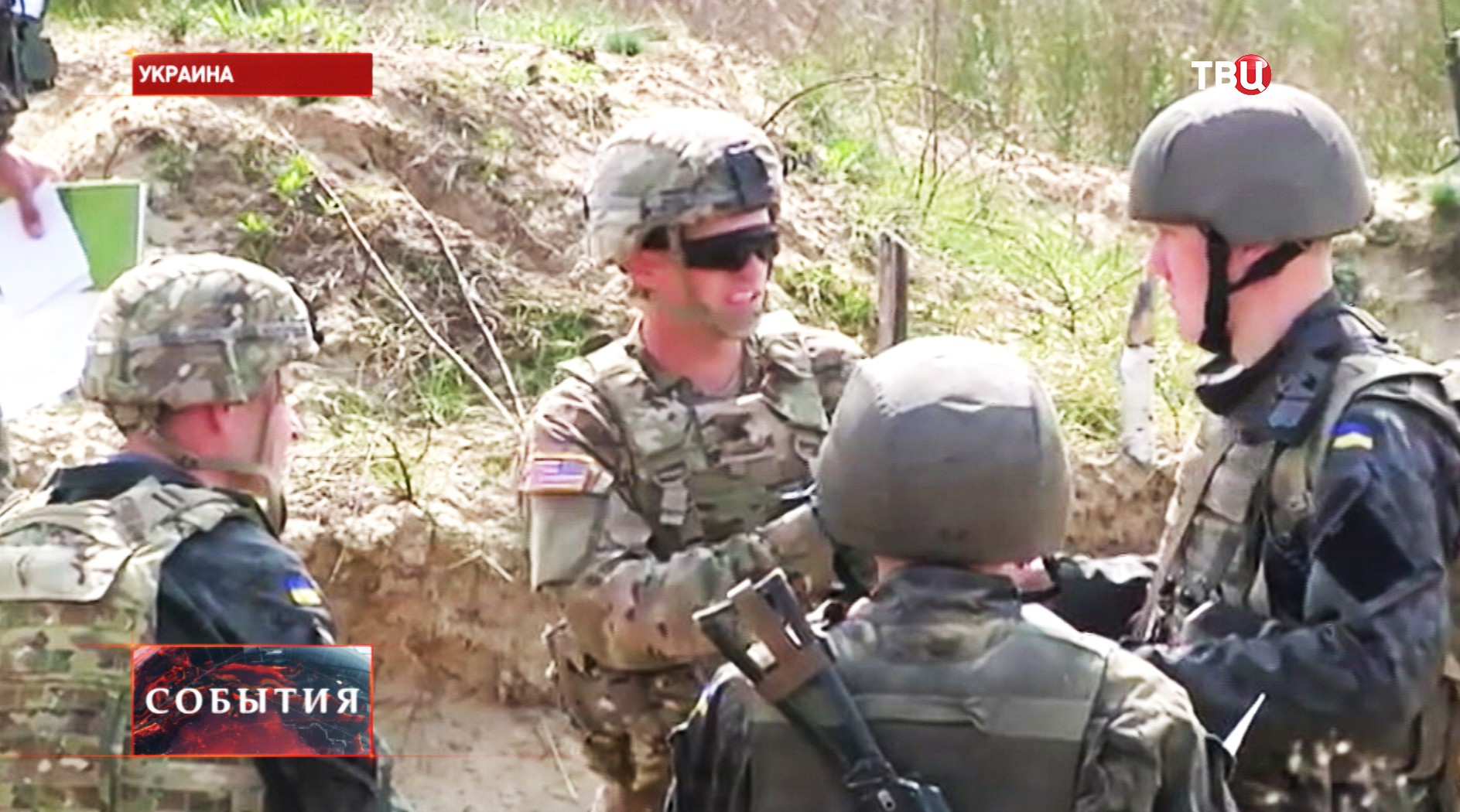 Американские военные инструкторы на Украине