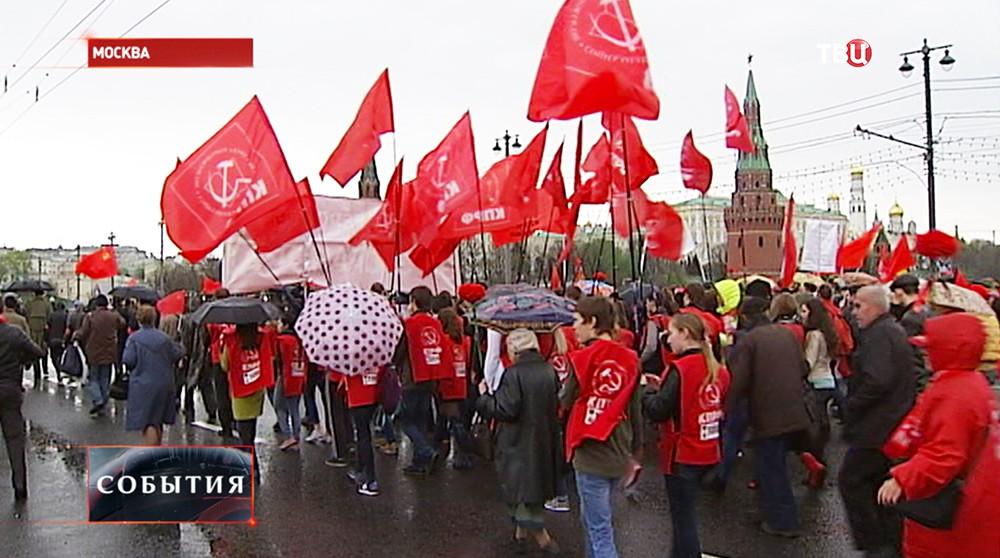 Участники шествия КПРФ