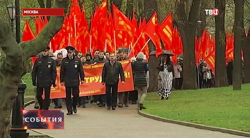 """Участники шествия партии """"Коммунисты России"""""""