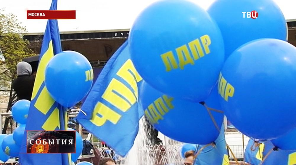Шествие партии ЛДПР