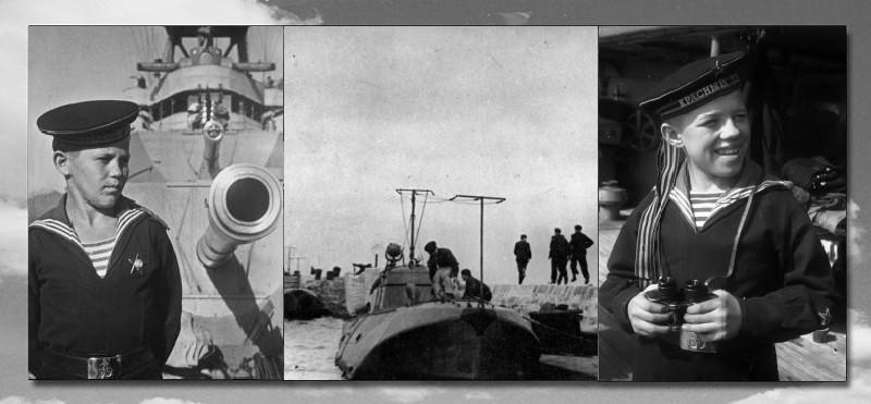 Юнги Великой Отечественной войны