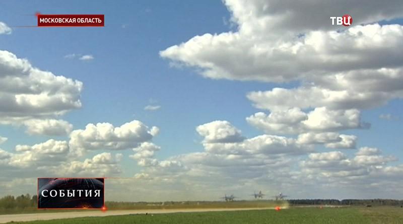Пролёт военных самолетов в Московской области