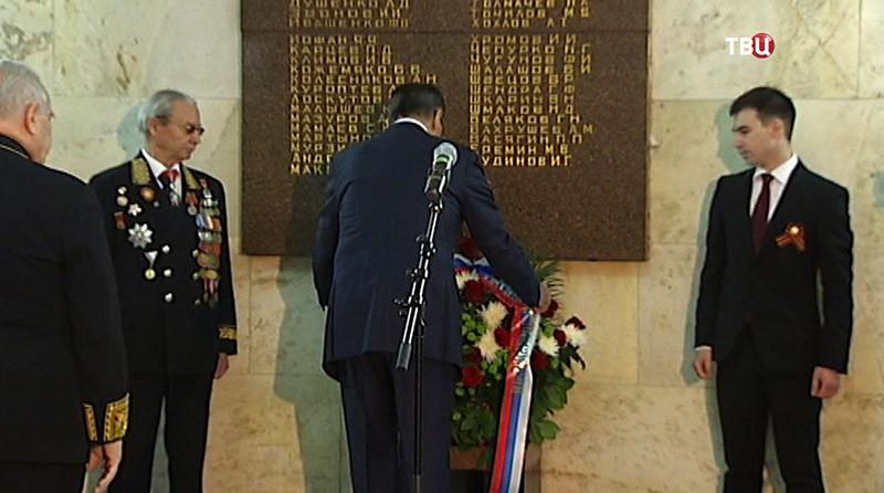Сергей Лавров возложил цветы к мемориальной доске с именами сотрудников ведомства