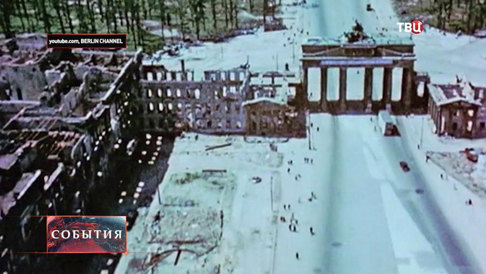 Послевоенный Берлин